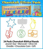 Hanukkah Silly Bands by Biblical Bandz by Other - ModernTribe - 3
