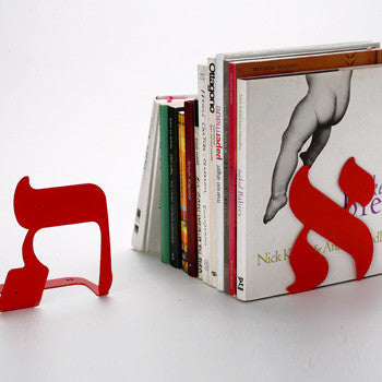 A-Z Book Holders: Alef to Taf by Monkey Business - ModernTribe - 1