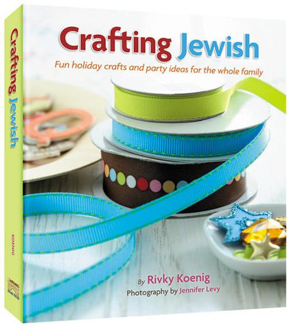 Crafting Jewish by Rivky Koenig by Crafting Jewish - ModernTribe
