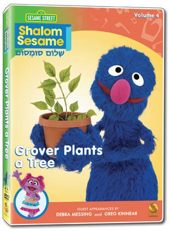 SISU Entertainment DVD Default Shalom Sesame DVD: Tu Bishvat