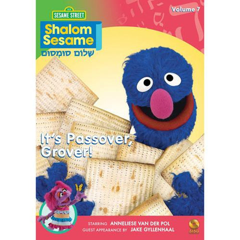 Shalom Sesame DVD: It's Passover, Grover! by SISU Entertainment - ModernTribe