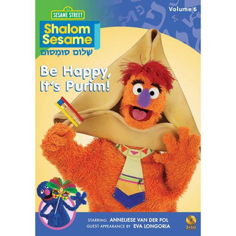 Shalom Sesame DVD: Be Happy It's Purim! by SISU Entertainment - ModernTribe
