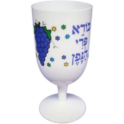 My Own Kiddush Cup - Ages 2 to 6 by Pigment & Hue - ModernTribe