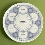 Delftware Inspired Seder Plate by Barbara Shaw - ModernTribe - 3