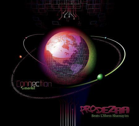 Prodezra Beats - Connection Revealed CD by Prodezra Beats - ModernTribe
