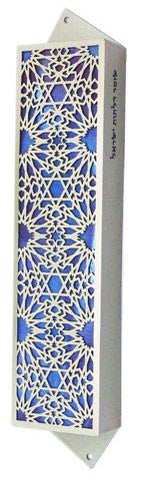Mezuzah Arabesque by Shirley Lev - ModernTribe