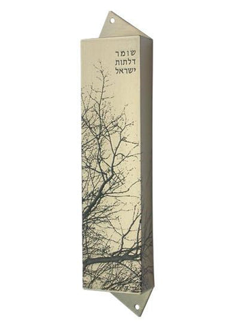 Branches Mezuzah by Shirley Lev - ModernTribe
