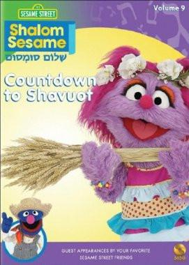 Shalom Sesame DVD: Countdown to Shavuot by SISU Entertainment - ModernTribe