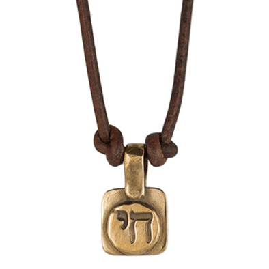 "Marla Studio Necklaces Chai Necklace ""To Life"" on Leather by Marla Studio - Bronze"
