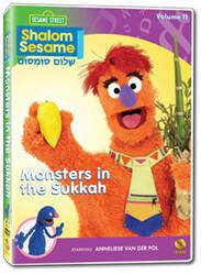 Shalom Sesame: Monster in the Sukkah for Sukkot by SISU Entertainment - ModernTribe