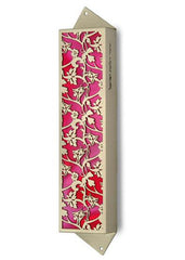 Flower Mezuzah by Shirley Lev by Shirley Lev - ModernTribe