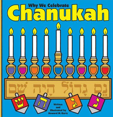 Why We Celebrate Chanukah Book - Ages 3-8 by Pigment & Hue - ModernTribe - 1