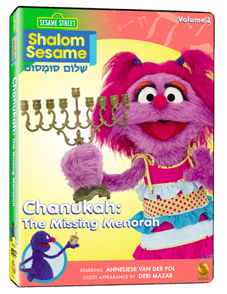 Shalom Sesame DVD - Chanukah: The Missing Menorah - Ages 3+ by SISU Entertainment - ModernTribe
