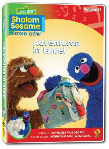 Shalom Sesame: Adventures in Israel - Ages 3+ by SISU Entertainment - ModernTribe