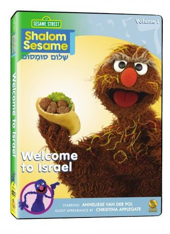 SISU Entertainment DVD Default Shalom Sesame DVD - Welcome to Israel - Ages 3+