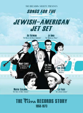 Songs for the Jewish-American Jet Set - CD + Book by Other - ModernTribe