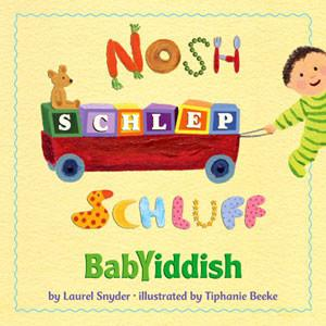 Nosh, Schlep, Schluff - BabYiddish Book by Laurel Snyder - Ages 2+ by Baker & Taylor - ModernTribe