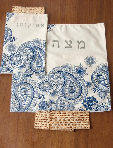 Henna Paisley Matzah Cover or Afikoman Bag by Barbara Shaw - ModernTribe