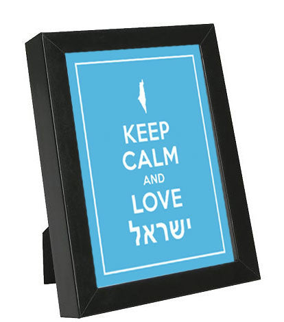 Keep Calm Love Israel Poster by ModernTribe - ModernTribe - 1
