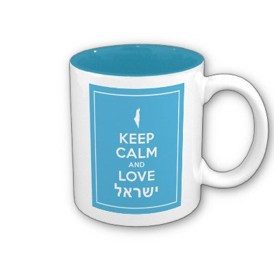 Keep Calm Love Israel Mug by ModernTribe - ModernTribe