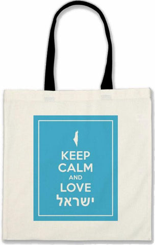 Keep Calm Love Israel Tote Bag by ModernTribe - ModernTribe
