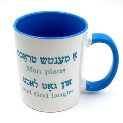 Man Plans and God Laughs Yiddish Mug by Barbara Shaw - ModernTribe - 1