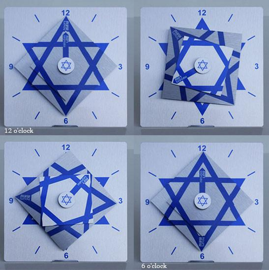 Star of David Layers Clock by Ofek Wertman - ModernTribe - 1