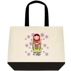 Grandma, Precious to Me Tote Bag by ModernTribe - ModernTribe - 1