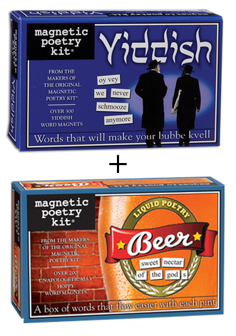 Jewish Beer Lover's Poetry Magnets by Magnetic Poetry - ModernTribe