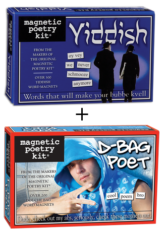 D-Bag Jew Poetry Magnets by Magnetic Poetry - ModernTribe