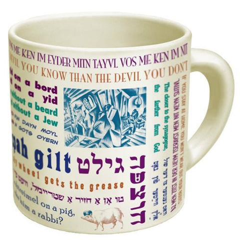 Yiddish Proverbs Mug by Unemployed Philosopher's Guild - ModernTribe