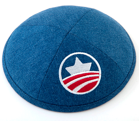 Obama Kippah -- The Obamulke by ModernTribe - ModernTribe