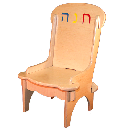 Personalized Hebrew Child's Chair - ModernTribe