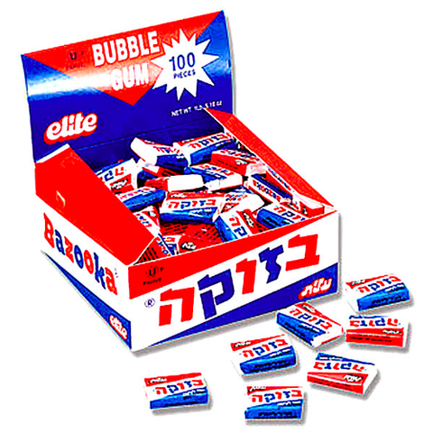 Kosher Bazooka Bubble Gum by JET - ModernTribe