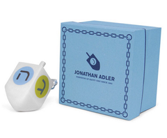 Dreidel Ornament by Jonathan Adler by Jonathan Adler - ModernTribe
