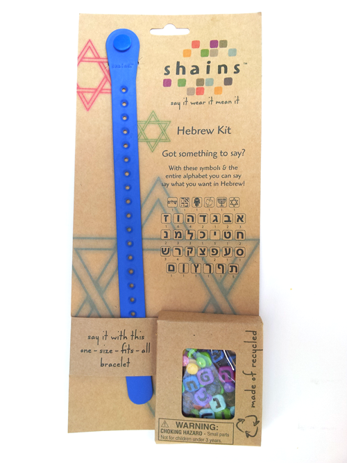 Hebrew Bracelet Kit - ModernTribe