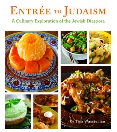 Entree to Judaism: A Culinary Exploration of the Jewish Diaspora Cookbook by Baker & Taylor - ModernTribe
