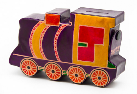 Tooled Leather Tzedakah Box - Train Engine by Copa Judaica - ModernTribe