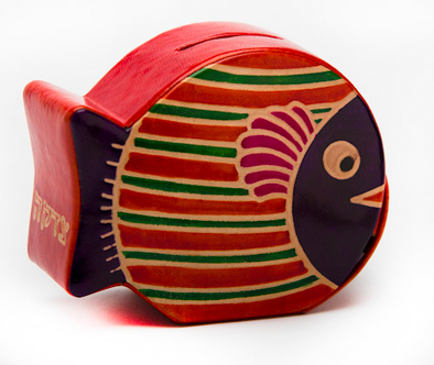 Tooled Leather Tzedakah Box - Fish by Copa Judaica - ModernTribe