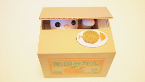 Shine: Cat in a Box Bank by Japanese Gift Market - ModernTribe - 1
