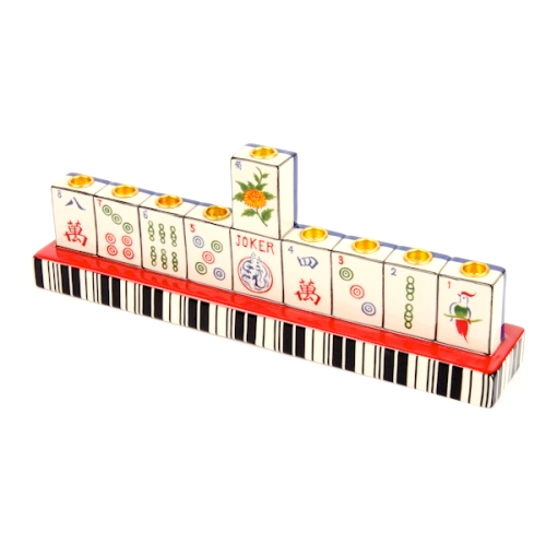 Source 4 Judaica Menorah Default Mah Jongg Menorah