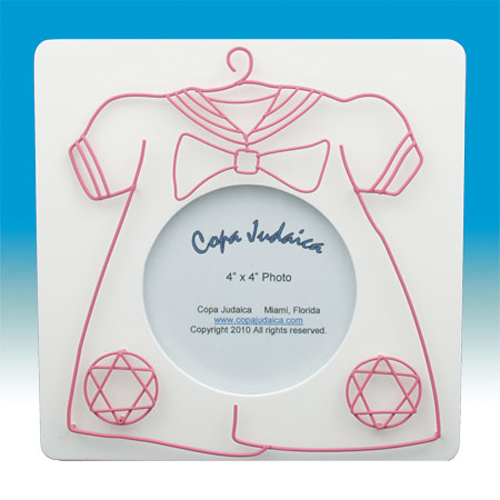 Copa Judaica Picture Frame Default Pink Wire Frock Photo Frame