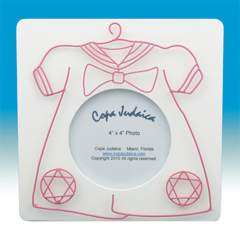 Pink Wire Frock Photo Frame by Copa Judaica - ModernTribe