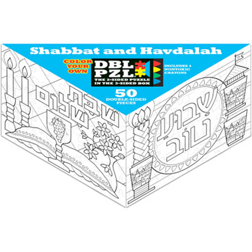 Kids Shabbat and Havdalah Color-Your-Own Puzzle - ModernTribe