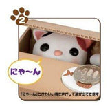 Shine: Cat in a Box Bank by Japanese Gift Market - ModernTribe - 4