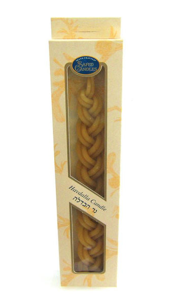 Safed Candles Default Natural Beeswax Braided Havdalah Candle