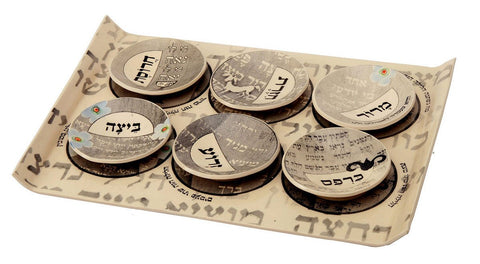 Michal Blessings Seder Plate by Michal Ben-Yosef - ModernTribe