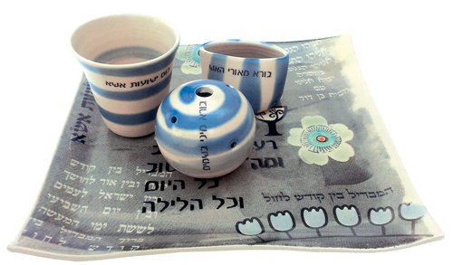 Michal Ben-Yosef Havdalah Set Blue Michal Havdallah Set III