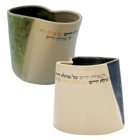 Washing Cups by Michal Ben-Yosef | Blue or Green by Michal Ben-Yosef - ModernTribe