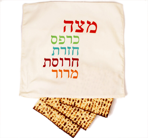 Barbara Shaw Matzah Plate Default Bold Words 3-Pocket Matzah Cover